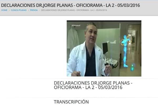 Declaraciones Dr.Jorge Planas - Oficiorama - La 2 - 05/03/2016